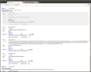 Screenshot_from_2012-11-11 13:50:38.png